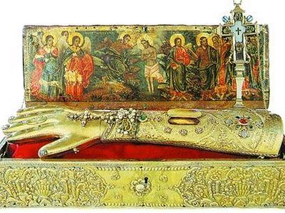 Перенесение десницы святого Иоанна Предтечи