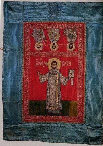 Святитель Иоанн Златоуст; мученик Феодор Стратилат; апостол Тимофей и мученик Василиск - мастерская Агрипины Годуновой - 1560-70-е годы.