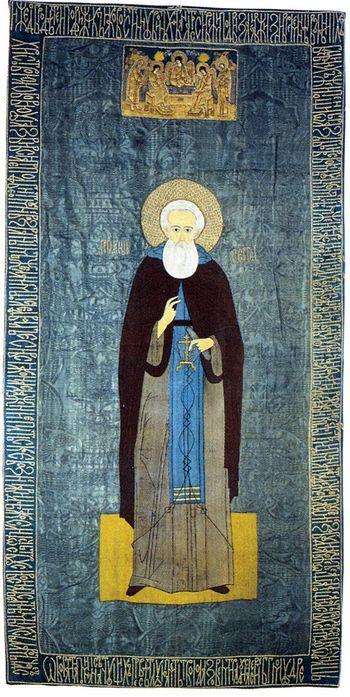 Сергий Радонежский - Ирина Годунова - 1570-80 гг.