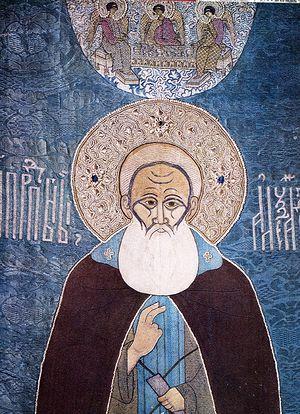 Александр Свирский - Ирина Годунова - 1582 г.
