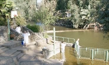 Jordan River Baptism Photo: Travelujah