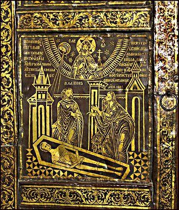 Золоченые двери Ипатьевского монастяря - фрагмент.