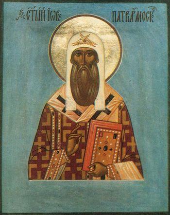 Святой патриарх Иов.