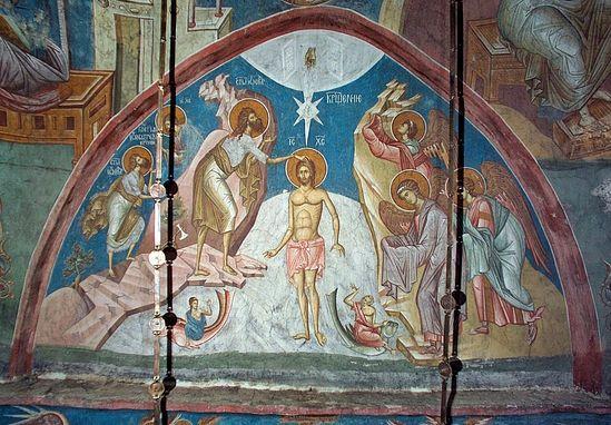 Крещение Господне. Фреска. Монастырь Высокие Дечаны, Сербия, Метохия