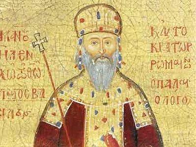 Политико-правовой статус византийских императоров