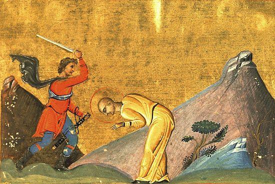 Казнь св. мученицы Татианы