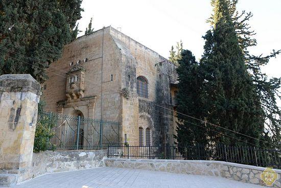 Библиотека Русской Духовной Миссии в Иерусалиме