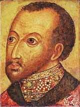 Царь Феодор Иоаннович