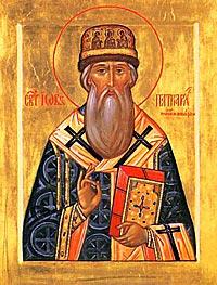 Святой патриарх Иов, икона XX века
