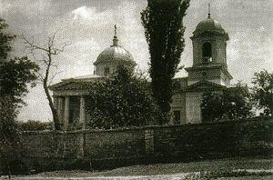 Так выглядел разрушенный храм Успения Пресвятой Богородицы в ст.Горячеводской