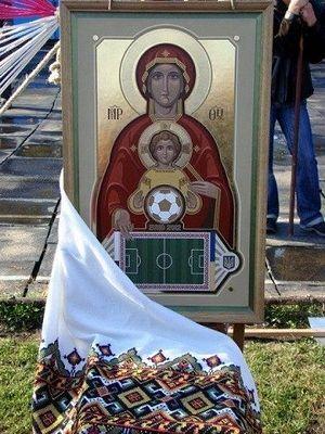 «Футбольная» икона