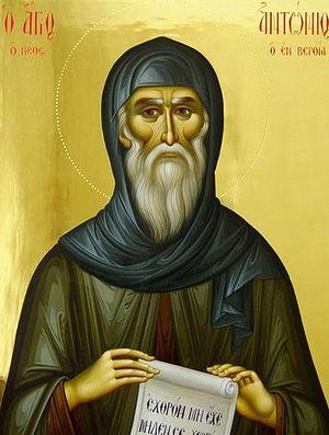 Преподобный Антоний Новый, чудотворец