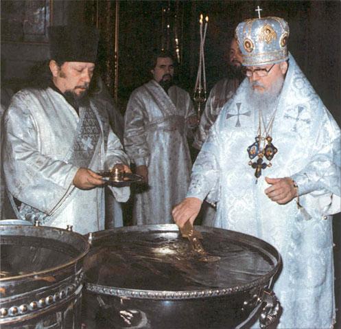 Богоявление. Патриарх Пимен и архидиакон Стефан Гавшев