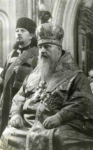 Святейший Патриарх Пимен (Извеков) и архидиакон Стефан Гавшев
