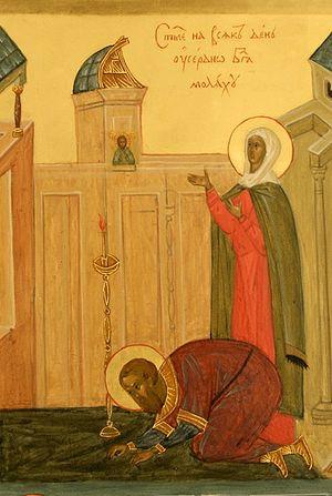 Молитва прпп. Кирила и Марии Радонежских