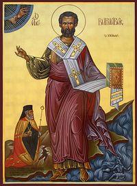 Св. апостол Варнава