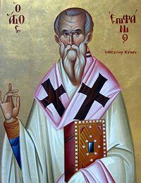 Святитель Епифаний, епископ Саламинский