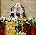 Доклад Святейшего Патриарха Кирилла на Архиерейском Соборе