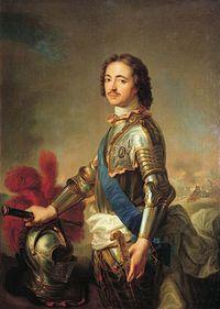 Петр I Великий