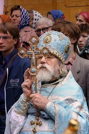 http://www.pravoslavie.ru/sas/image/101018/101869.p.jpg
