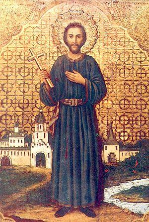 Святой мученик Иоанн Казанский