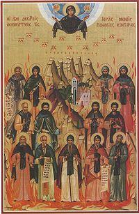 Мученики Кантарского монастыря