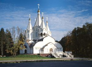 The Church of the New Martyrs and Confessors of Russia in Butovo.