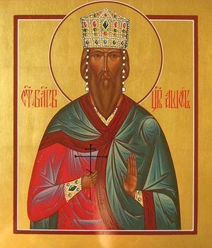 Святой праведный Ашот Куропалат