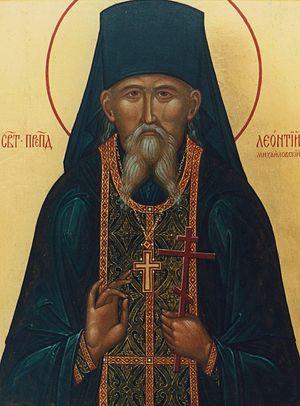 Преподобный Леонтий (Стасевич), исповедник