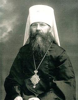 Holy Hieromartyr Benjamim of Petrograd.