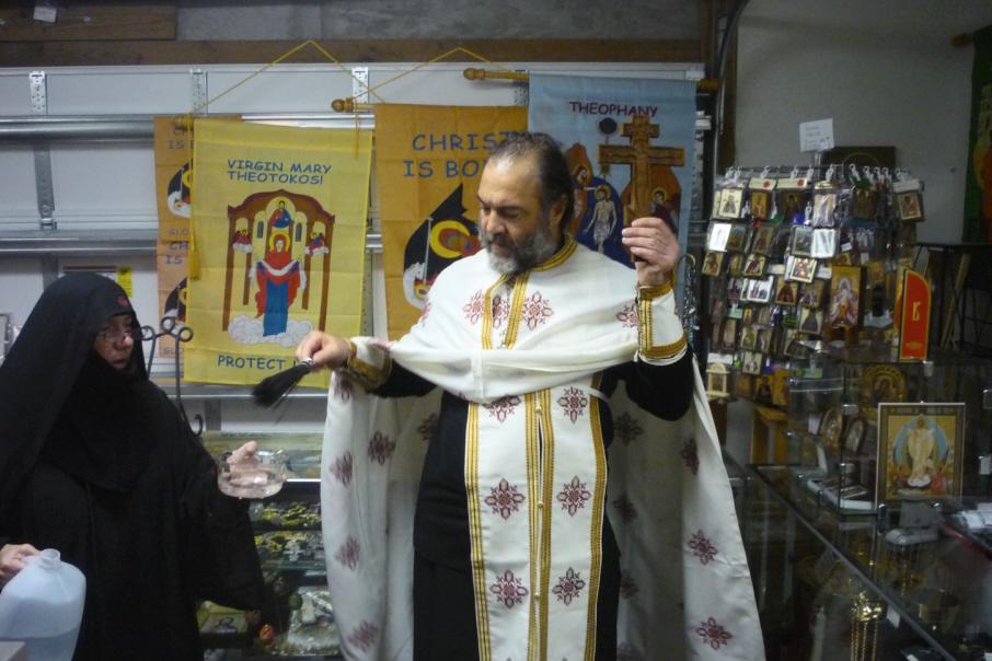 Православные Игры На Знакомство