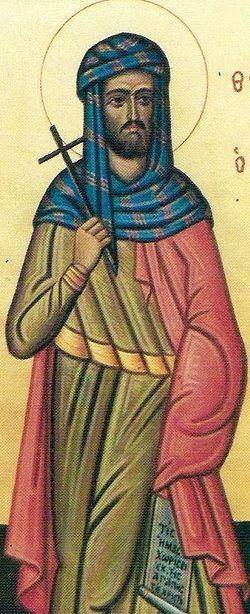 Святой мученик Феодор Митиленский