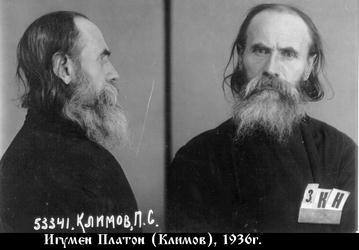 Игумен Платон (Климов). Фото из следственного дела. 1936 г.