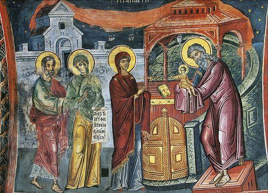 Сретение Господне. Фреска монастыря Дионисиат, Афон