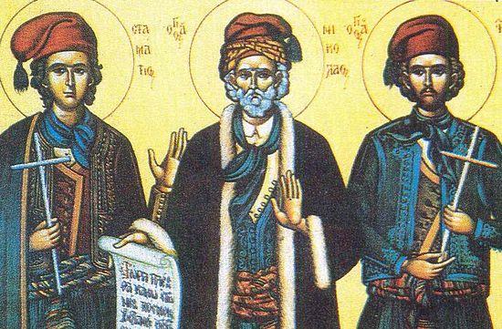 Святые мученики Стаматий, Николай и Иоанн