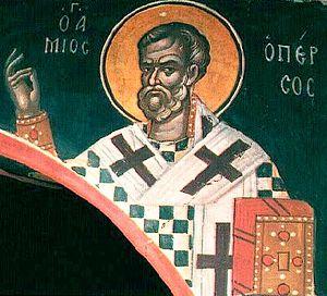 Священномученик Авраамий, епископ Арвильский