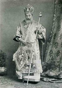 Архиепископ Софроний III