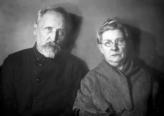 Родители священномученика Василия Федор Алексеевич и Софья Павловна Надеждины. 24 января 1929 г. Москва