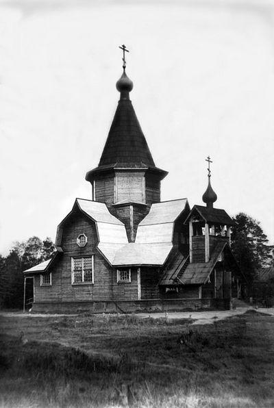 Никольский храм у Соломенной Сторожки