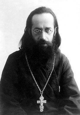 Священномученик Владимир Амбарцумов