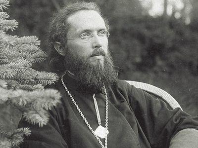 Житие священномученика Василия Надеждина