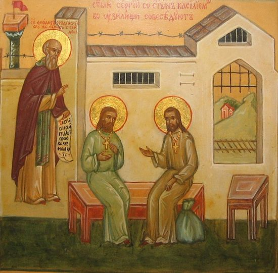 Священномученик Сергий и священномученик Василий в Бутырской тюрьме. Икона священномученика Сергия Мечёва. Церковь Святителя Николая в Клениках.