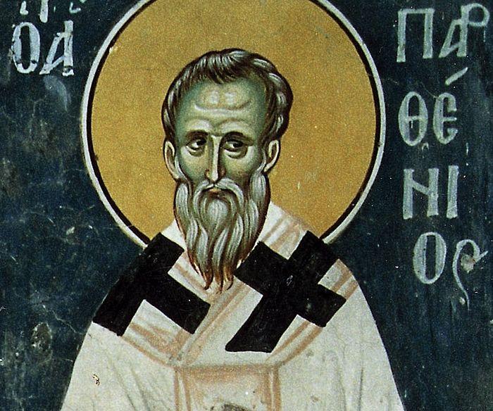 Преподобный Парфений, епископ Лампсакийский