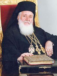 Архиепископ Кипрский Хризостом I (Киккотис)