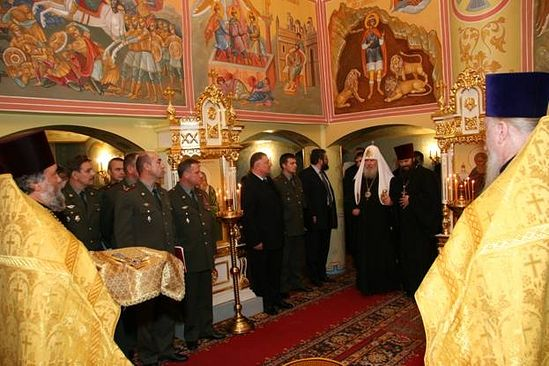 Презентация «Православной энциклопедии» в Военной академии Генерального Штаба Вооруженных сил РФ 15 ноября 2005 года.