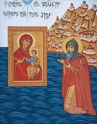 Старец Гавриил перед иконой Пресвятой Богородицы