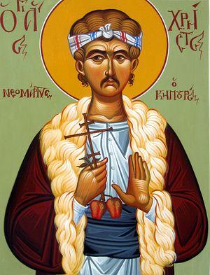 Святой мученик Христос Садовник