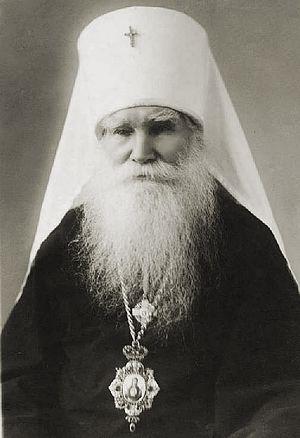Свт. Николай (Могилевский)