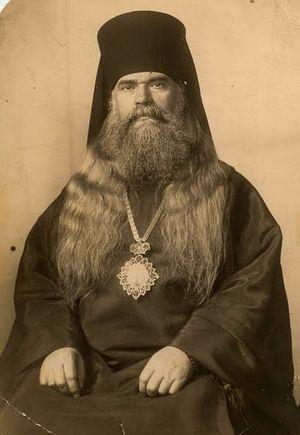 Archbishop Seraphim (Sobolev)