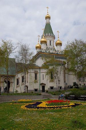 St. Nicholas Cathedral, Sofia